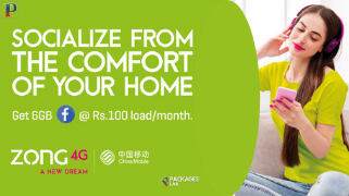 Zong Monthly Facebook Offer