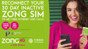 Zong SIM Lagao Offer – Free 4 GB Internet, 6000 Minutes, 6000 SMS