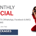 Jazz Monthly Social Bundle - Monthly Facebook - WhatsApp & SMS Package