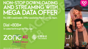 Zong Mega Weekly Offer 100GB – Rs. 100/-