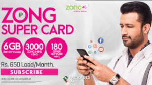 Zong Super Card Monthly Offer – Rs. 483 + Tax