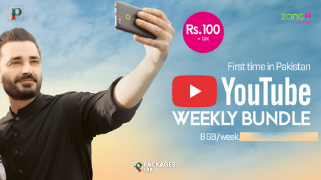 zong weekly youtube offer 2021